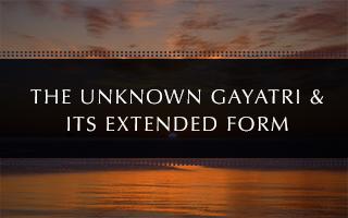 Gayatri Mantra7