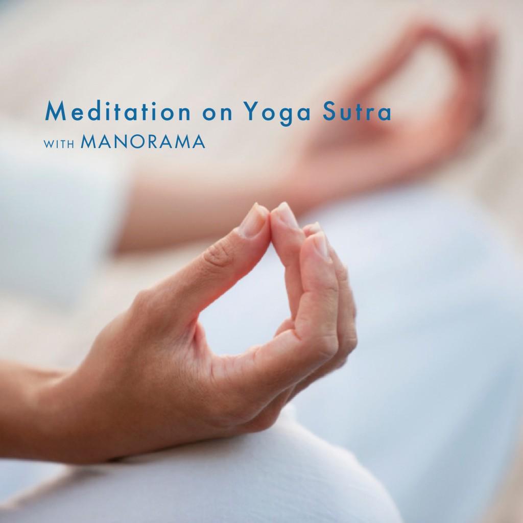 Yoga-Sutra