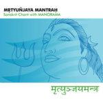 Mrtyunjaya-Cover-2006