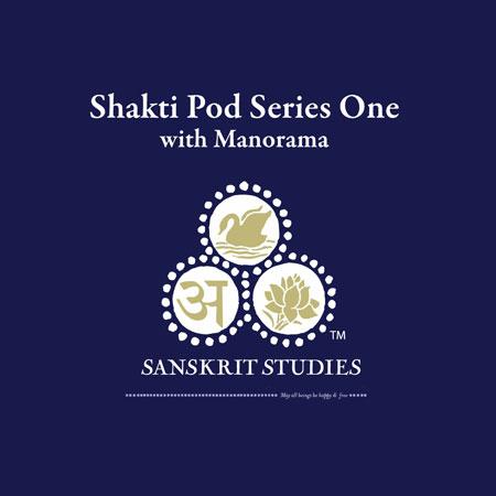 Yoga Sutra of Patanjali with Manorama - Sanskrit Studies