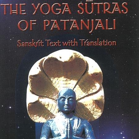Yoga Sutras Of Patanjali Manual The Original Sanskrit Text Of Patanjali With Revised Translation Commentary Sanskrit Studies