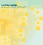 GayatriMantra