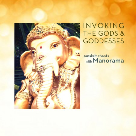 Learn to Chant Yoga Invocations - Yoga Language Series